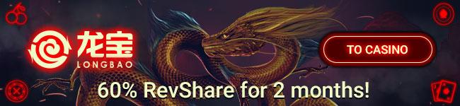 Name:  longbao-new-posh-casino_en.jpg Views: 402 Size:  35.8 KB