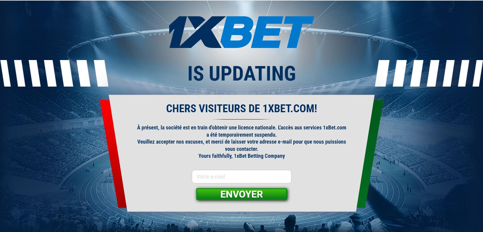 Ставки на спорт онлайн - букмекерская компания 1xBet