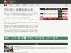 Casino Top 10 HK
