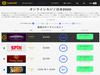 Casino10 Japan