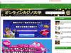 Online Casino University
