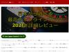 Live Japan Casino