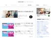 NEM Taro Casino Online